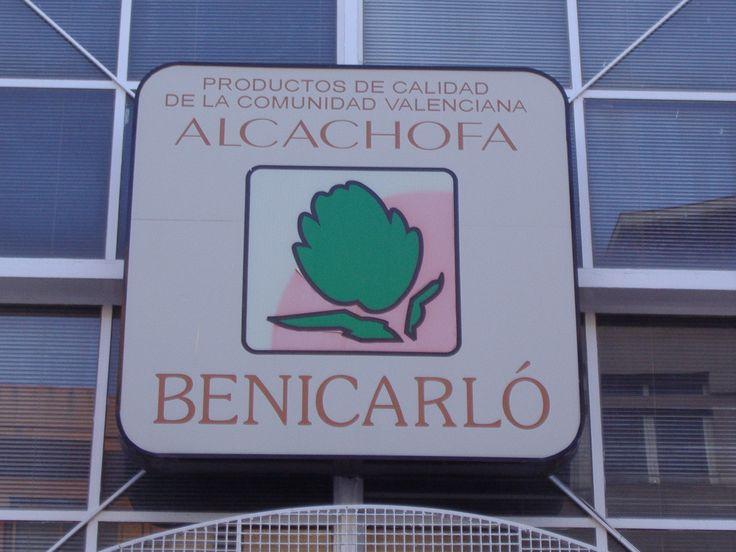 Puerta de entrada en el Mercado de Benicarló (Castellón) España.
