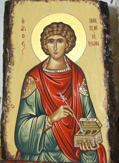 ΒΙΟσυντονίΖΩ - VIOsintoniZW : Ο Άγιος Παντελεήμων