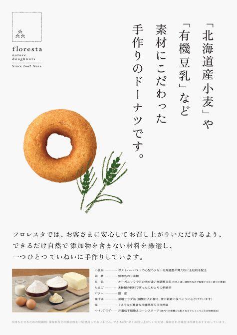 poster works asatte 明後日デザイン制作所