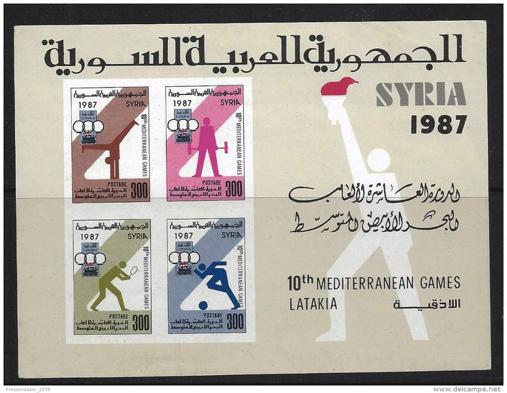 MINT BLOCK - 10TH MEDITERRANEAN GAMES ( IMPERFORATED ) - 1987 - SYRIA - ** / MNH ---- - Delcampe.net