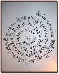 「mantra budista de proteccion」的圖片搜尋結果
