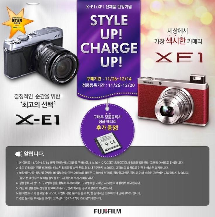 [X뉴스] 후지필름 X-E1, XF1 신제품 공식 런칭 기념 이벤트 실시! 11월 26일, 월요일! X-E1과 XF1의 공식 런칭이 시작됩니다! 11월 26일부터 12월 14일까지 제품을 구매하시고 정품 등록 해주시는 분들께는 정품 배터리를 추가 증정해드려요! 자세한 내용은 지금 바로 블로그에서 확인하세요!!http://blog.naver.com/fujifilm_x/150152043157