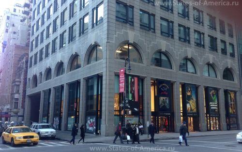 Мэдисон авеню в Нью-Йорке