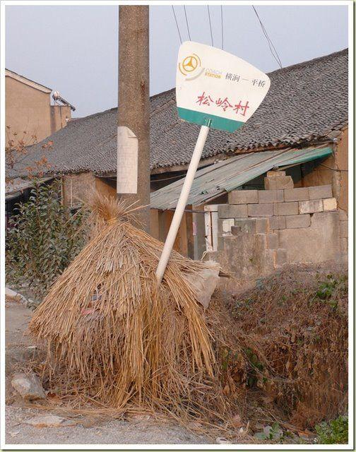 Interesting Bus-Stops around the World | Changzhou China