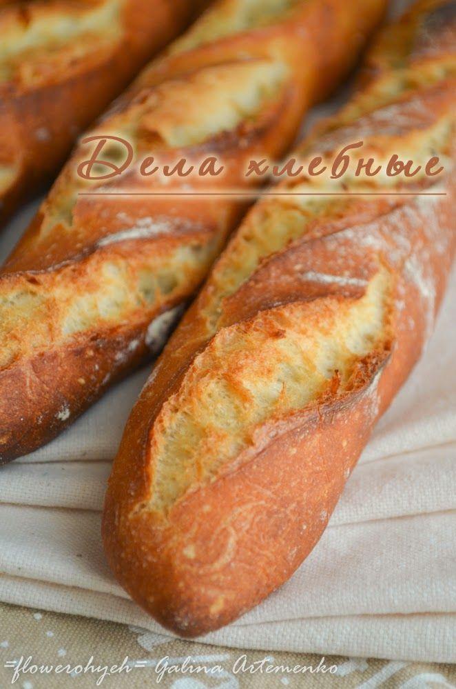 Дела хлебные Хоть иногда найдите время для хлеботерапии.