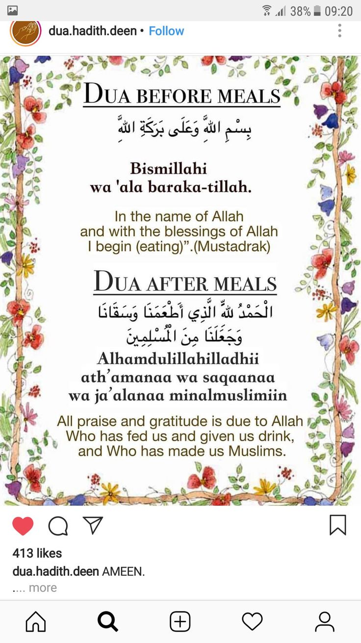 """Pin by S on I"""") Islamic quotes, Blessed, Dua"""