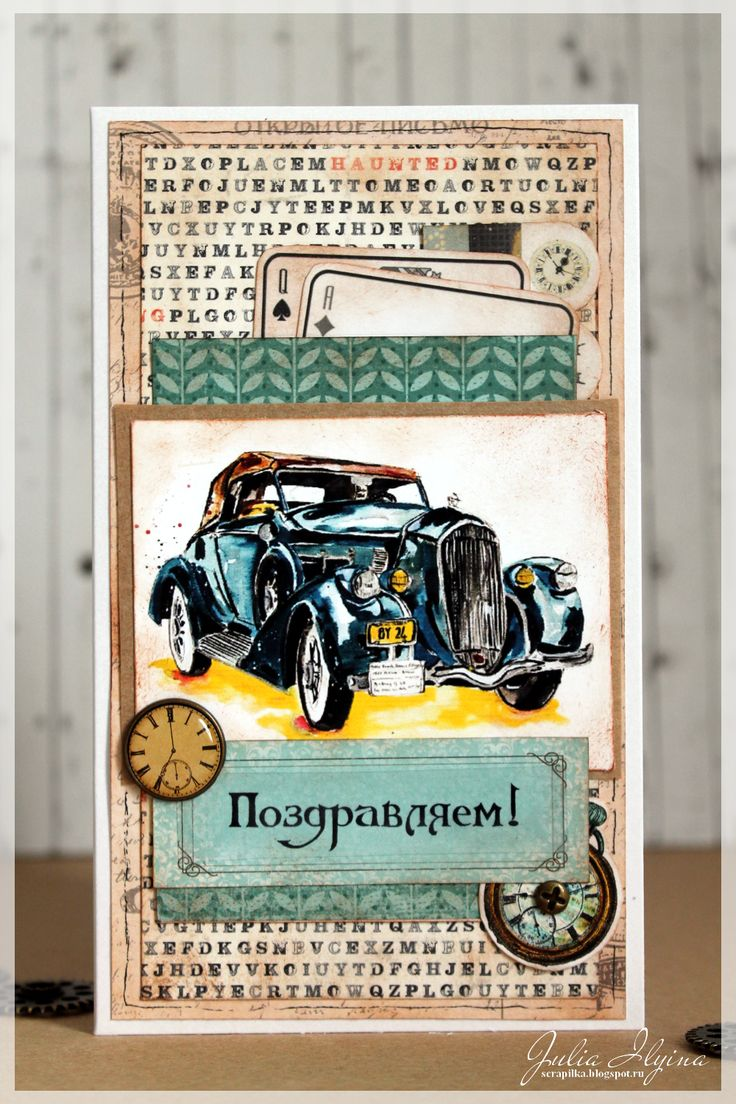 card, craft, scrapbooking, мужская открытка