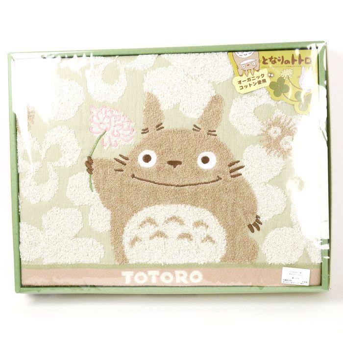 Totoro Towel (120cm x 60cm)