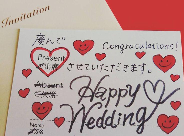 結婚式の招待状を返信しよう!基本のマナー&今流行のイラスト25選 | note | 結婚式・ウェディングに関わる役立つ情報をお届け | 会費制結婚式なら「会費婚」