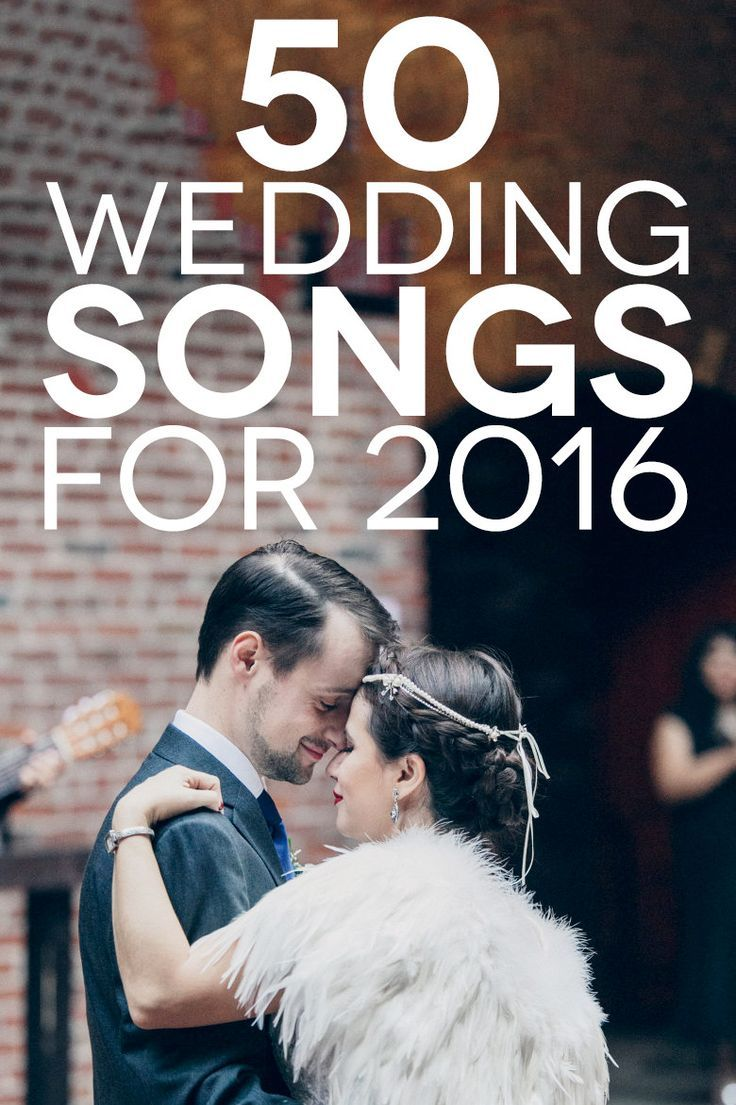 85 best wedding music images on Pinterest | Wedding ideas, Wedding ...