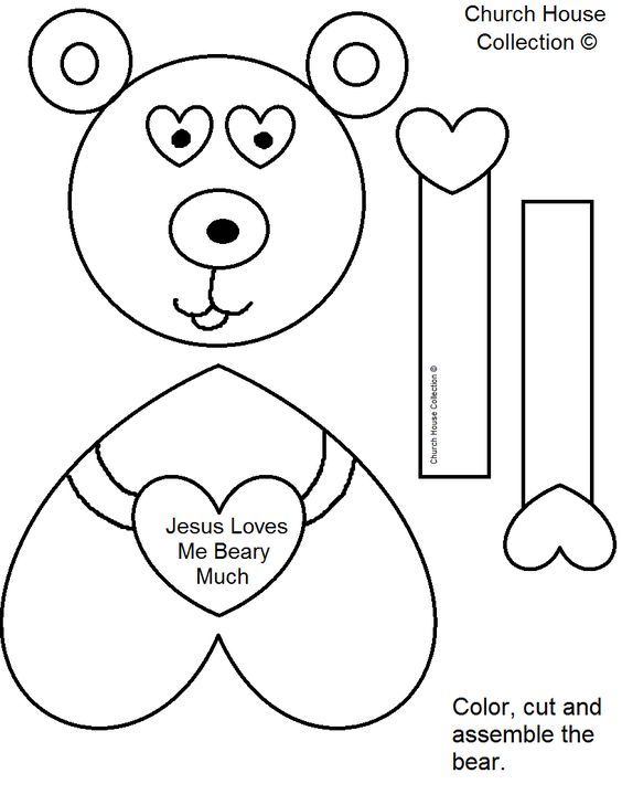 """Church House Collection Blog: """"Jesus Loves Me Beary Much"""" Valentine's Day Craft For Kids In Sunday School or Children's Church- Free Printable Template Patterns"""