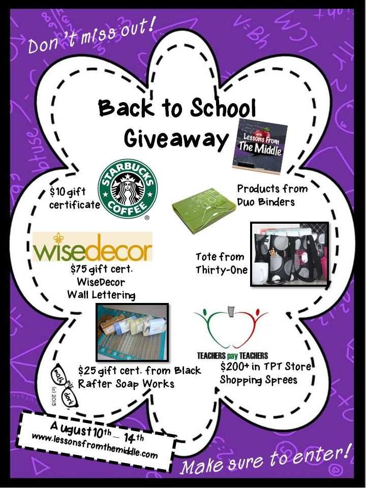 Back to School Giveaway - CHECK IT OUT