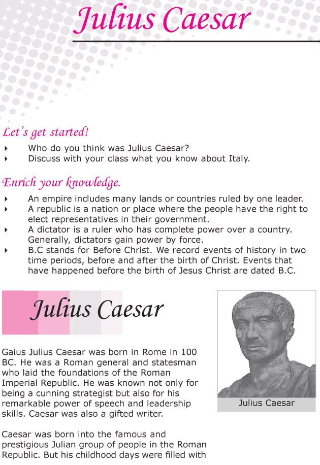 thesis on julius caesar 2018-8-16  the tragedy of julius caesar is a history play and tragedy by william shakespeare, believed to have been written in 1599it is one of several plays written by shakespeare based on true events from roman history, which also include coriolanus and antony and cleopatra.