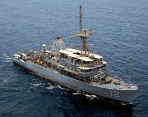 The third USS Ardent (MCM-12) is an Avenger-class mine countermeasures ship in the United States Navy.