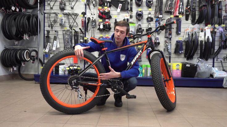 Бюджетный велосипед фэтбайк Aspect discovery (2017)