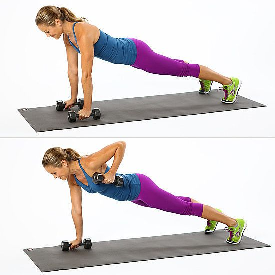 Plank Row: Add some rowing action to your plank to target not only your arms and back, but your core and glutes too. Talk about a full-body exercise!