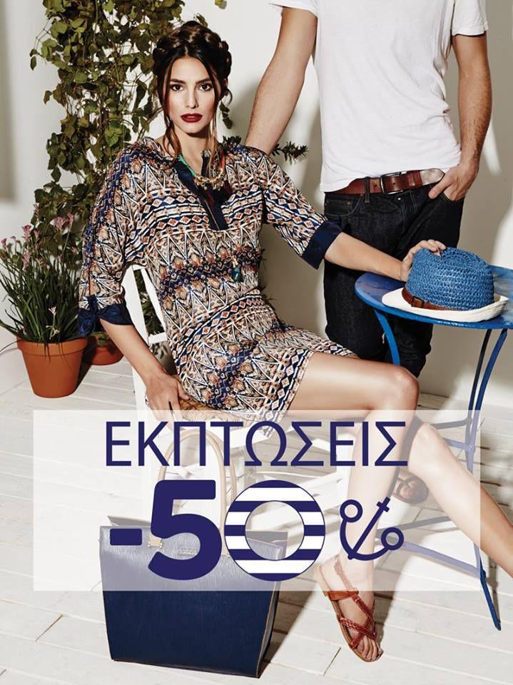 DOCA Summer #Sales / -50% Ξεκίνησαν οι καλοκαιρινές εκπτώσεις μας! -50% σε όλη την καλοκαιρινή συλλογή  Δείτε περισσότερα στα #DOCA Shops & #Online www.doca.gr