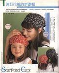 Мобильный LiveInternet Шляпы, шапочки и береты. Шьем сами. Отличный японский журнал   Марриэтта - Вдохновлялочка Марриэтты  