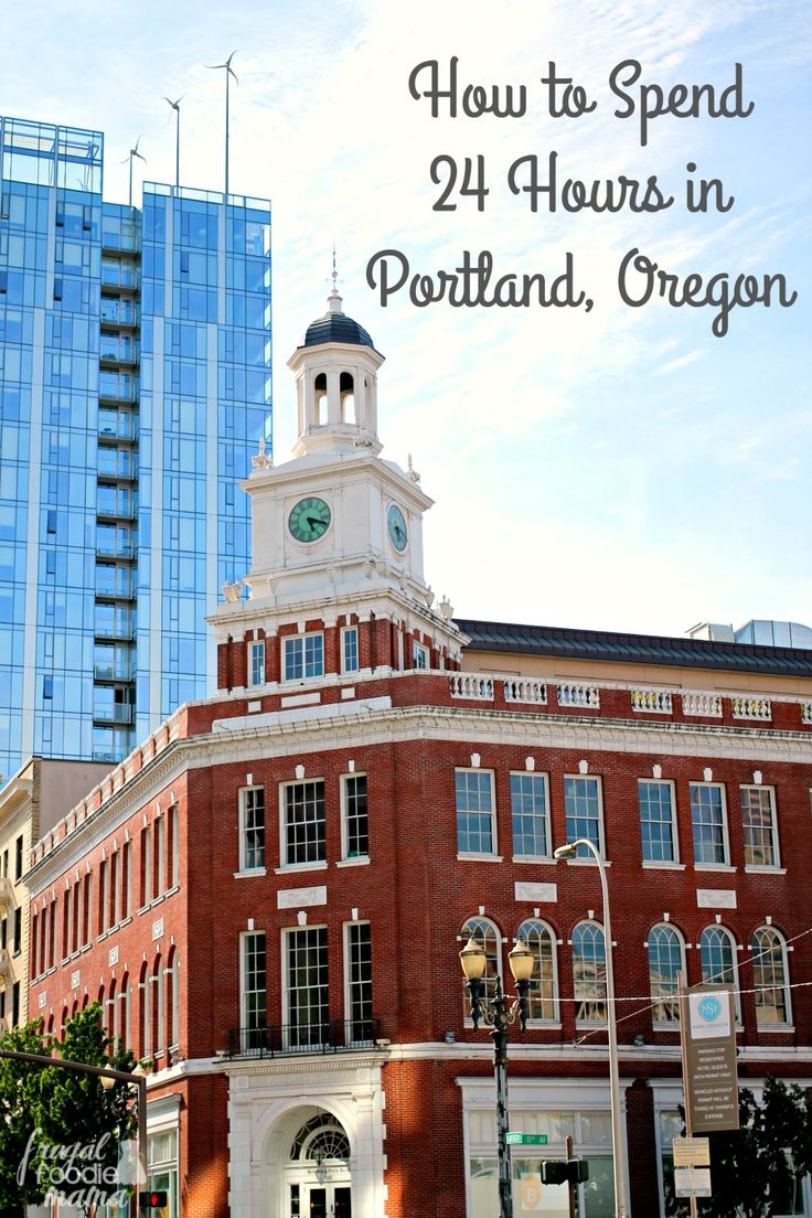 From where to eat, must-see sights, and local festivals, this is How to Spend 24 Hours in Portland, Oregon.
