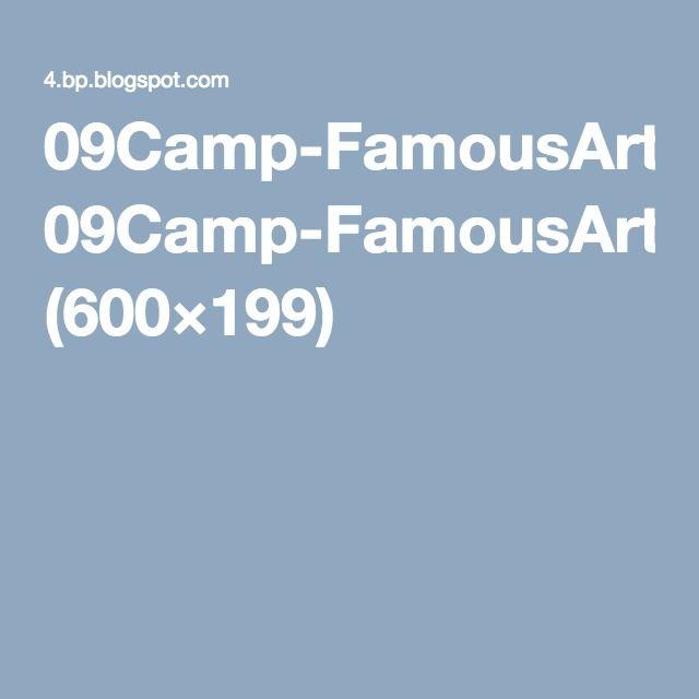 09Camp-FamousArtistWarhol.jpg (600×199)