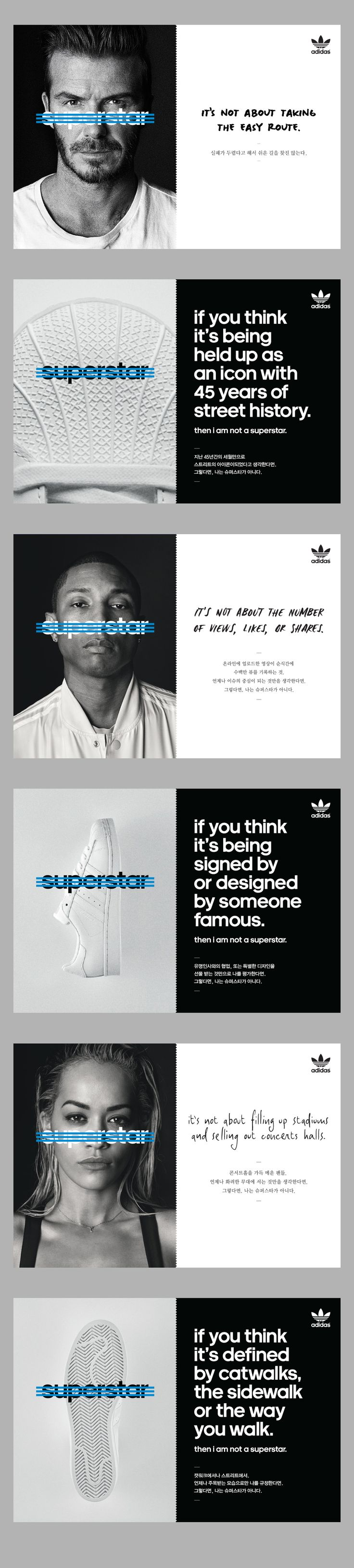 shop.adidas.co.kr...