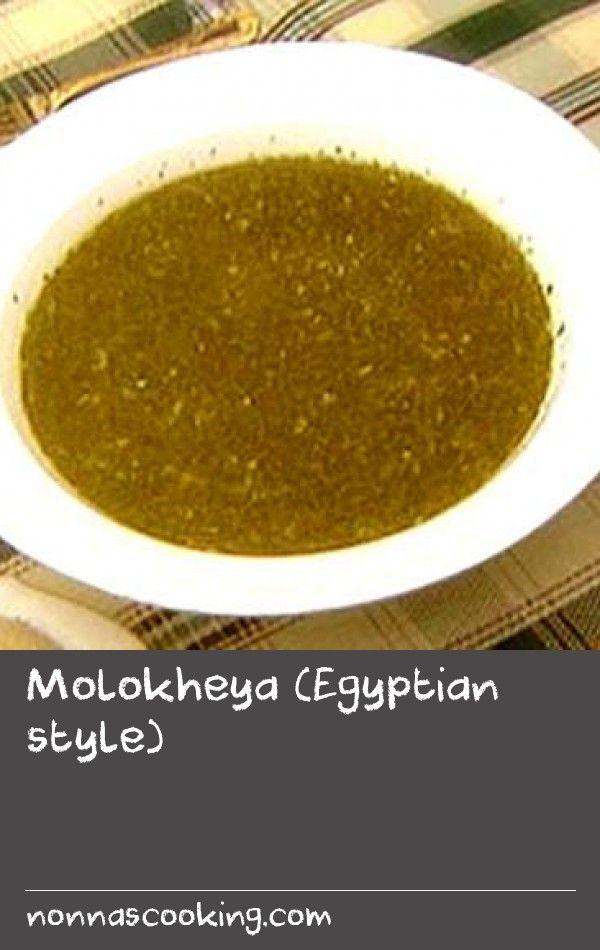 Mejores 11 imgenes de rabbit chicken recipes en pinterest recetas molokheya egyptian style this egyptian dish can be made using fresh molokheya when forumfinder Images