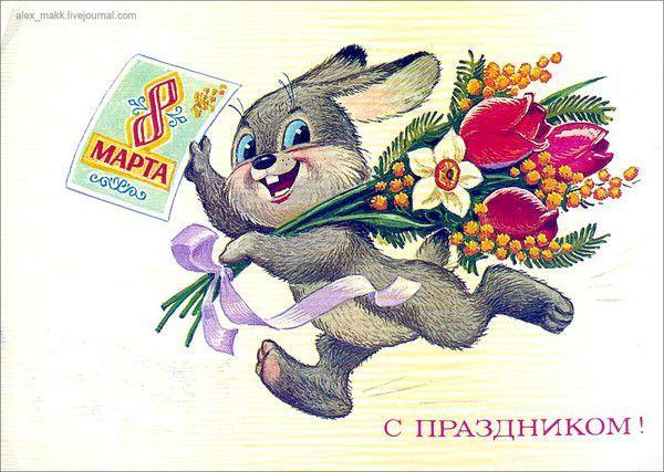 1985-Зарубин-Мин.связи СССР | открытки, поздравления | Постила