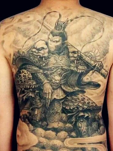 17 best images about immagini e disegni on pinterest back tattoos king and chinese mythology. Black Bedroom Furniture Sets. Home Design Ideas