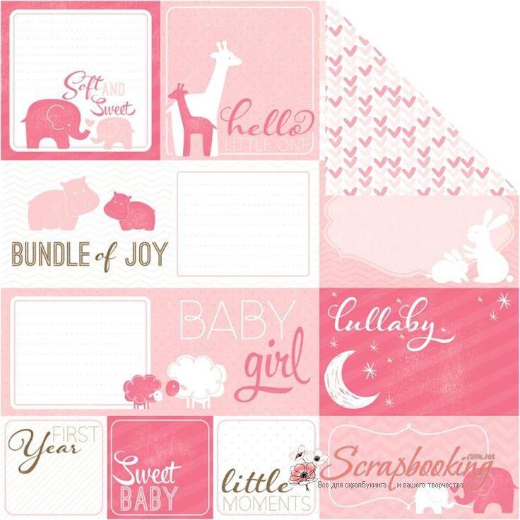 Лист бумаги для скрапбукинга Cut-Outs из коллекции My Baby Girl производителя Imaginisce. Размер листа 30*30см. Плотность бумаги 180гр/м2, бумага с двусторонней печатью