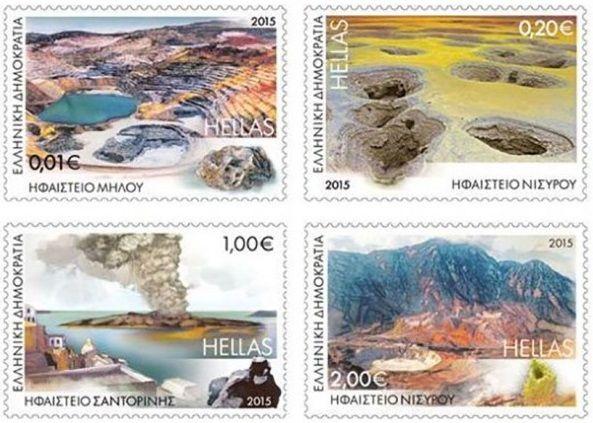 Ενεργά ηφαίστεια της Ευρώπης           -            Η ΔΙΑΔΡΟΜΗ ®