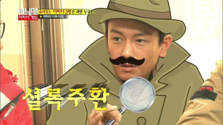 Running Man: Episode 154 » Dramabeans Korean drama recaps