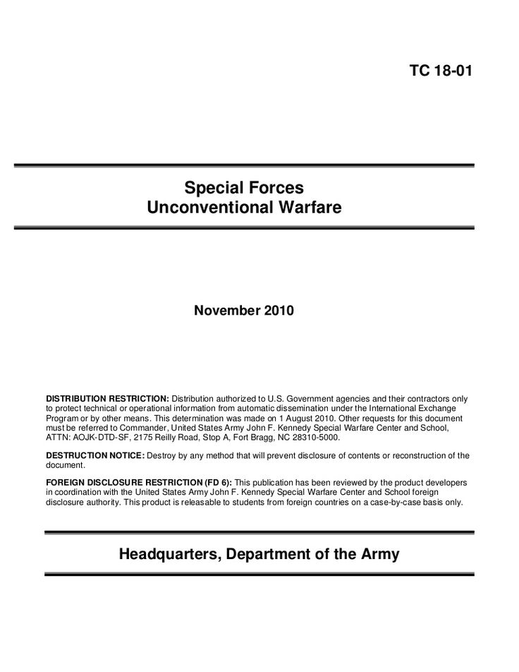 us special forces training manual