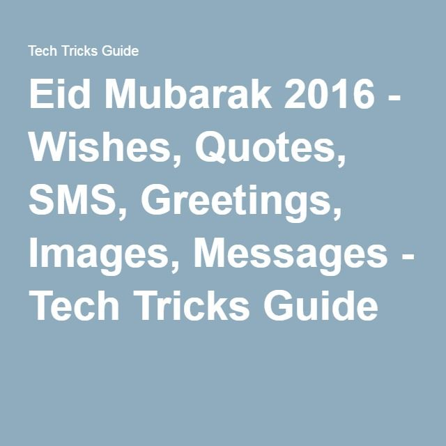 Eid Mubarak 2016 - Wishes, Quotes, SMS, Greetings, Images, Messages - Tech Tricks Guide