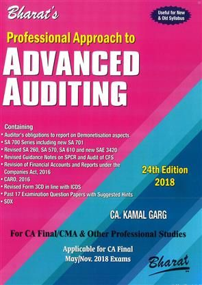 #OrderNow @ www.meripustak.com/Pid-149289 Professional Approach to Advanced Auditing #CAFinal #CMAFinal #CS #MBA #Students #BestOffers #BestDeal #GoodsAndServicesTax #Discount of 12% #FreeShipping #OrderOnline #OnlinePayment, #COD and #ChequePayment #TaxationBooks, #DirectTaxes & #IndirectTaxes, #GSTBooks #AdvancedAuditing #Online #Bookstore in #India
