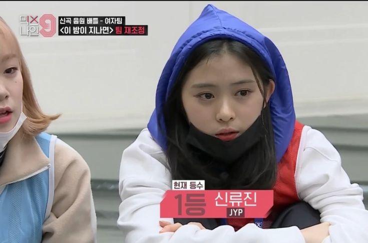 [SCREENSHOT] Shin Rhujin | Shin Ryujin | MIXNINE 11th episode | #신류진 #믹스나인 #JYP