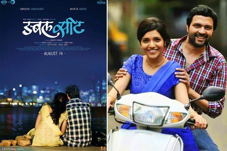 Savarkhed Ek Gaav Marathi Movie Songs Download