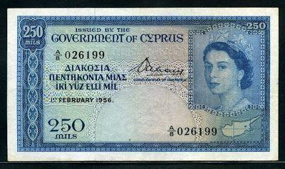 Cyprus banknotes 250 Mils banknote of 1956, Queen Elizabeth II