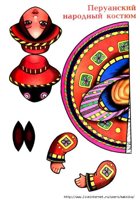 Набор для творчества Shantou Gepai 21009D