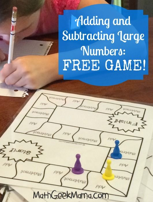 FREE printable game for adding and subtracting large numbers! All you need is the game board, game pieces and a die!