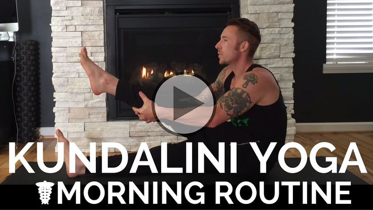 Kundalini Yoga - (Easy Morning Kundalini Yoga Routine)