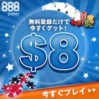 $8 reg bonus_V2