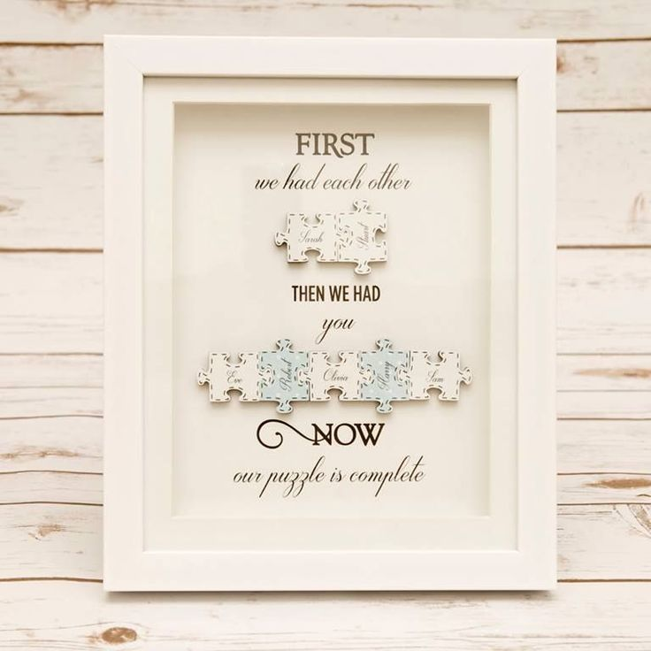 First We Had Each Other Jigsaw Frame - First We Had Each Other Jigsaw Frame Our brand new addition to our Jigsaw range This comes in a choice of