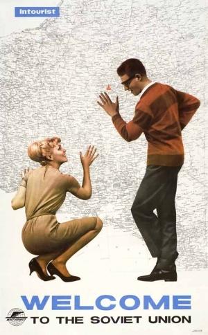 1960s Soviet travel poster