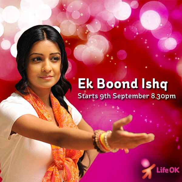 ek boond ishq 4th july 2014 dailymotion