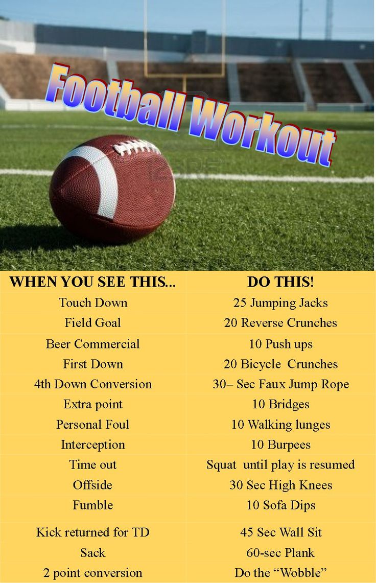 Football Workout, you would be working the entire game, great idea!  And a good way to burn off all the wings you consume during the other parts of the game :)