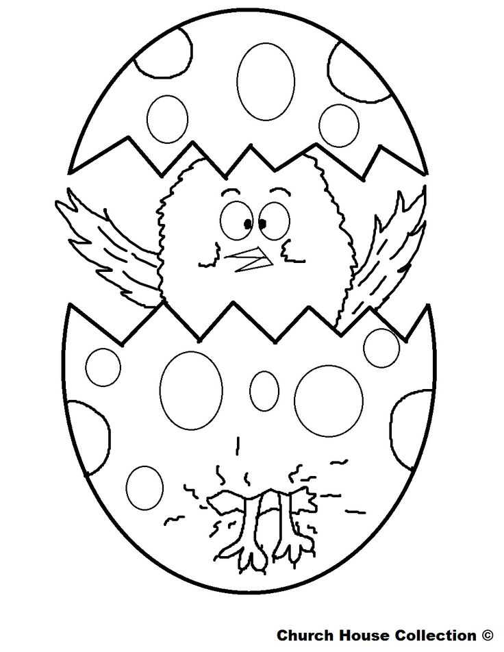 Best 25 Easter Egg Coloring Pages Ideas Only