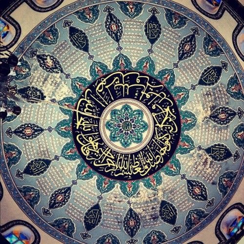 Islamic Tiles and Calligraphy on Turkish Mosque Ceiling | IslamicArtDB