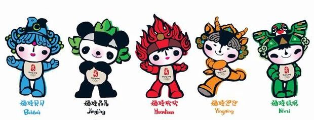"""the 2008 Olympic Mascots - The Fuwa, or """"Good Luck Dolls"""" were the official mascots of the Beijing Games. Their names, Beibei (a fish), Jingjing (a panda), Huanhuan (the olympic flame), Yingying (a Tibetan antelope) and Nini (a swallow) together form the phrase """"Beijing Welcomes You""""."""