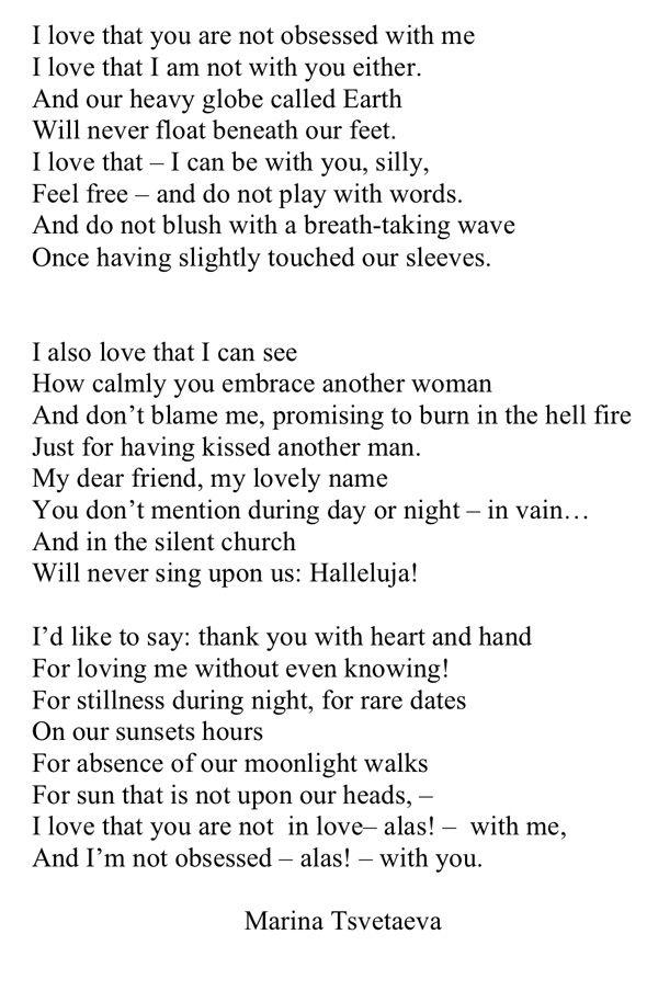 Marina Tsvetaeva, translation by Daria Karaulova
