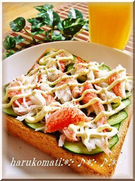 カニカマ✿きゅうりトースト http://cookpad.com/recipe/571926